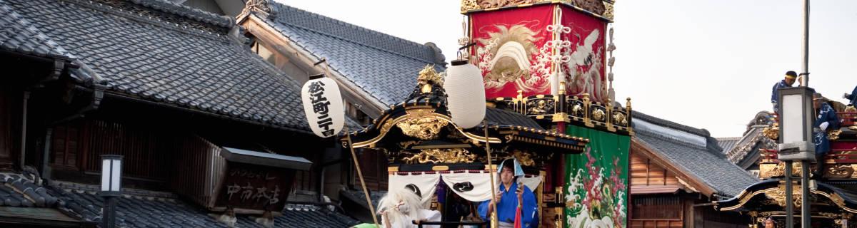 Tokyo Events This Week: Tokyo Grand Tea Ceremony and Kawagoe Festival