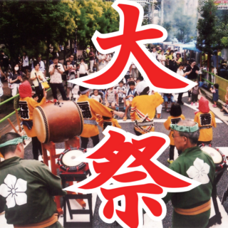 Motoshinmei Shrine Annual Festival