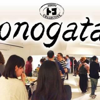 ToCo: 'monogatari' Zine Exhibition