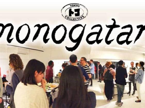 ToCo Zine Monogatari Event