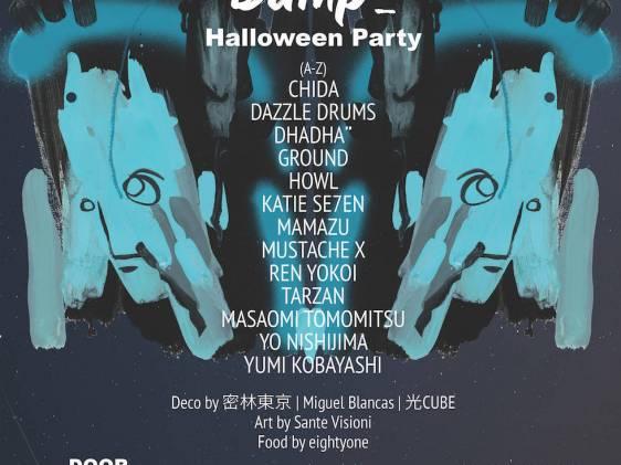 Bump_Halloween 2020
