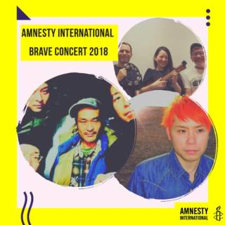 Amnesty BRAVE Concert 2018