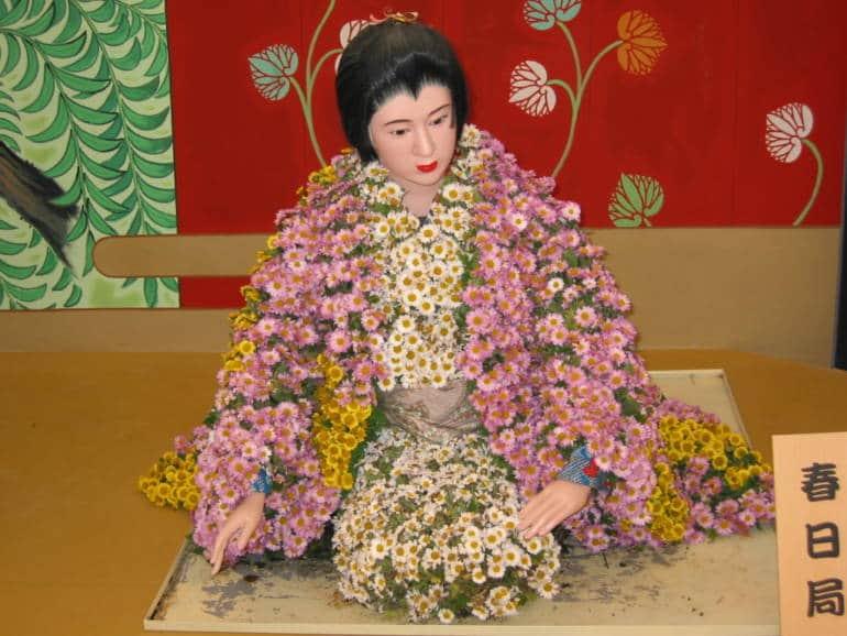 Yushima Tenjin Chrysanthemum Festival