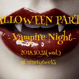 Vampire Night Halloween Party