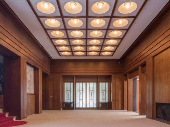 Tokyo Metropolitan Teian Art Museum