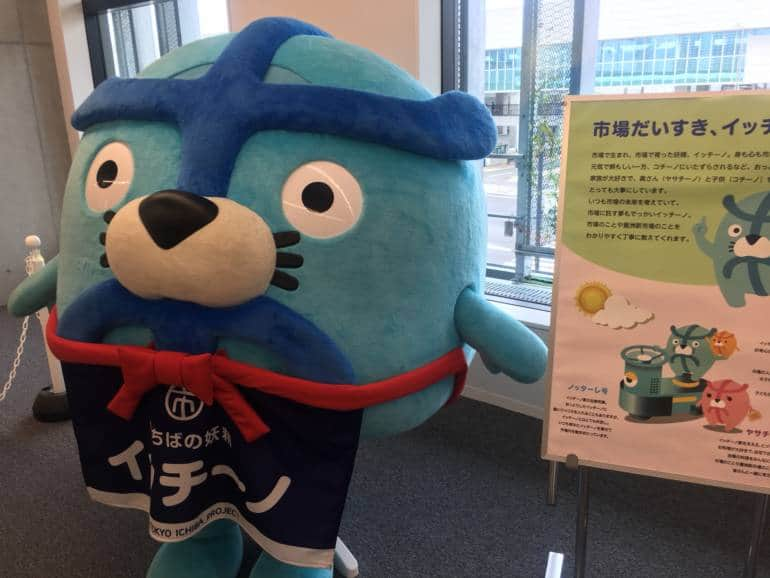toyosu fish market mascot