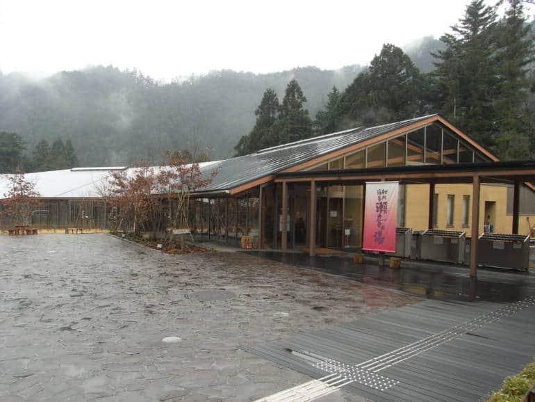 Seoto no Yu onsen