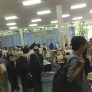 Tokyo Detention House Prison Festival