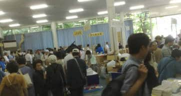 National Correctional Exhibition Prison Festival