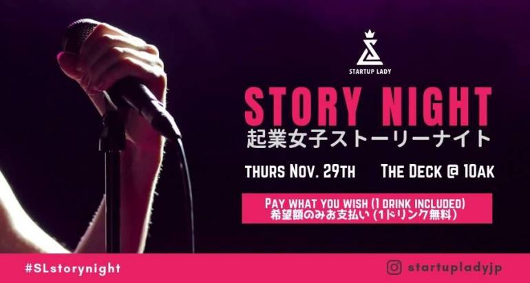Story Night by Startup Lady Japan