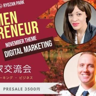 Women Entrepreneur Night: Vol.7