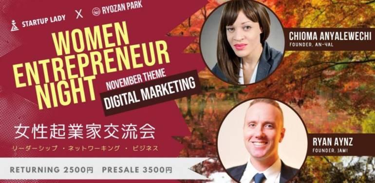 Women Entrepreneur Night