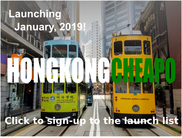 Hong Kong Cheapo Launch List