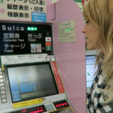 Smart Tokyo Travel with Suica and Pasmo Cards