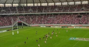 Japan Rugby Team at Tokyo Stadium