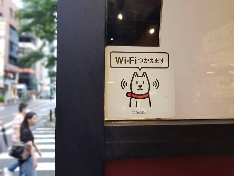 Softbank Wifi sign on a shop window