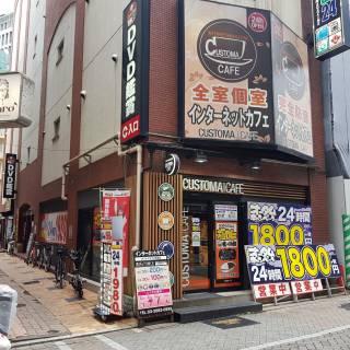 Takarajima 24 Akasaka