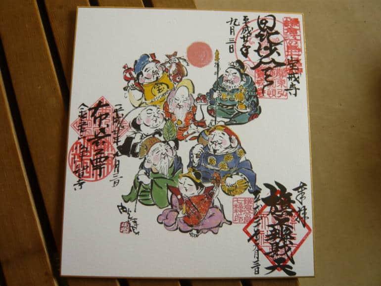 Shichifukujin Meguri 7 lucky gods pilgrimage