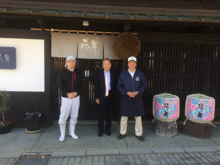 Hamamatsu sake brewery