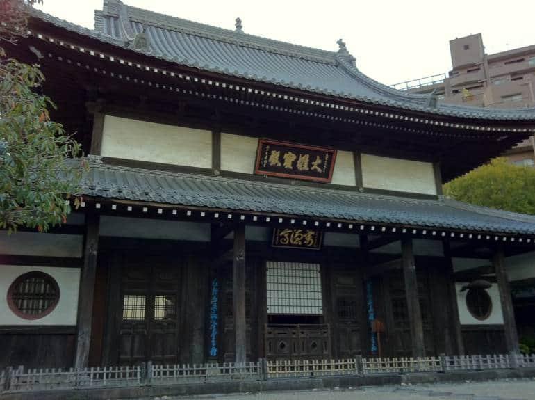 Zuishoji Temple