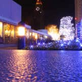 Shinjuku Terrace City Ilumination
