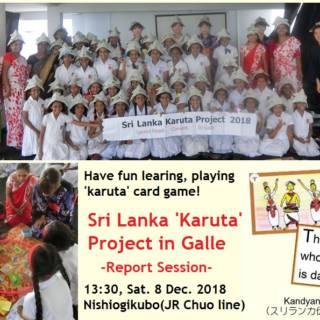 Sri Lanka Karuta Project
