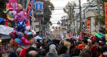Tokyo's 400-Year-Old Boroichi Market