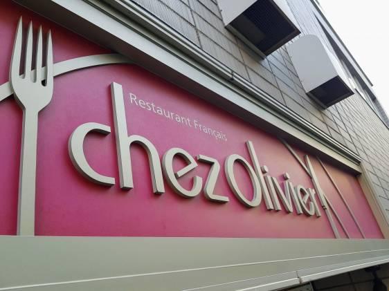 Chez Olivier sign