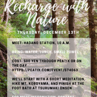 Recharge with Nature vol. 2