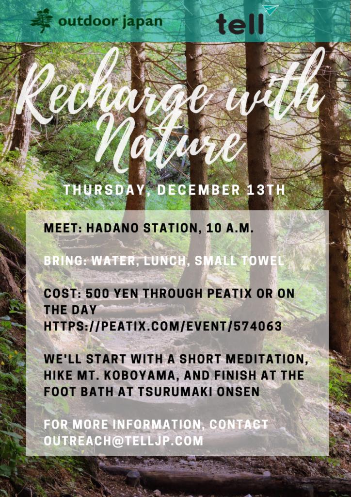 Hadano Nature Hike