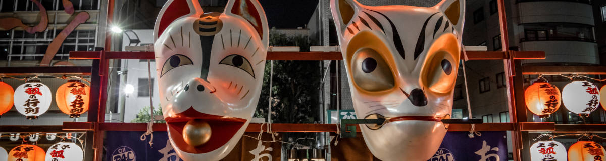 Your Japanese New Year: Traditions, Countdowns and Fireworks in Tokyo