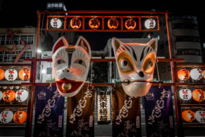 Oji Fox Parade
