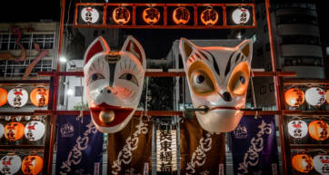 Oji Fox Parade Tokyo New Year