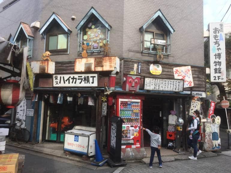 Shibamata shop robot vending machine