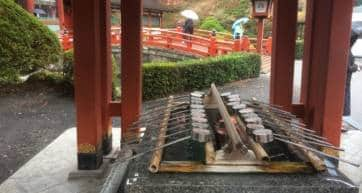 Yutoki Inari Shrine Saga