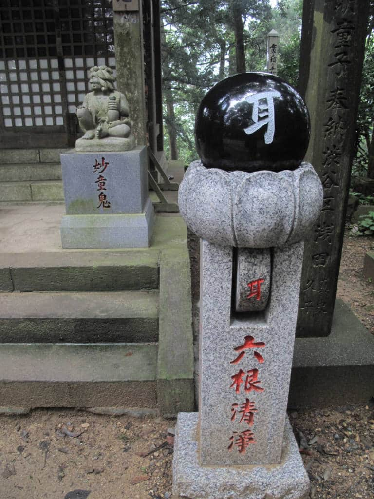 takao spinning stones