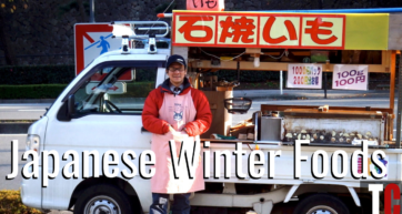 Five Winter Survival Foods in Japan