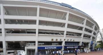 Yokohama Baseball Stadium
