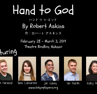 Tokyo International Players Presents: Hand to God