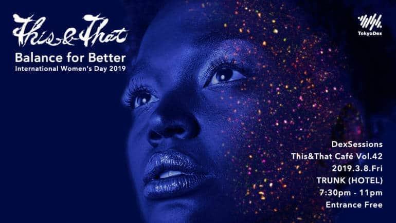 TInternational women's day tokyo 2019