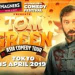 Tom Green Tokyo