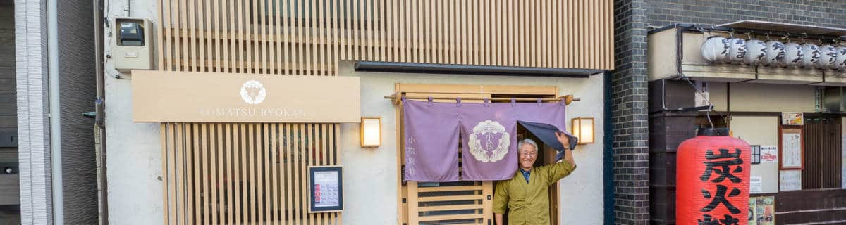 Tokyo Ryokan: Experience Japanese Hospitality Without Leaving Town