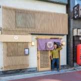 tokyo ryokan komatsu