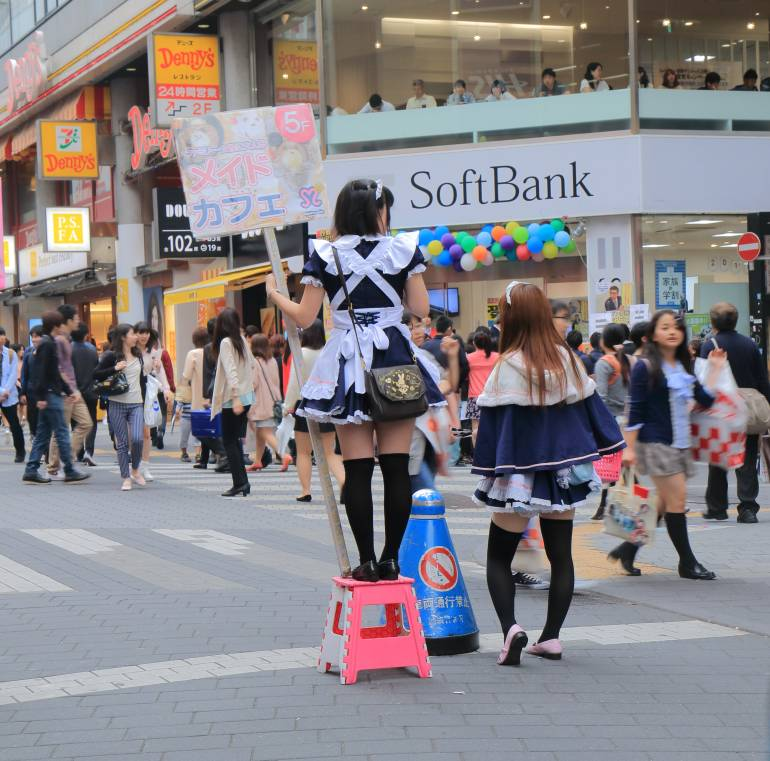 Tokyo maid cafes