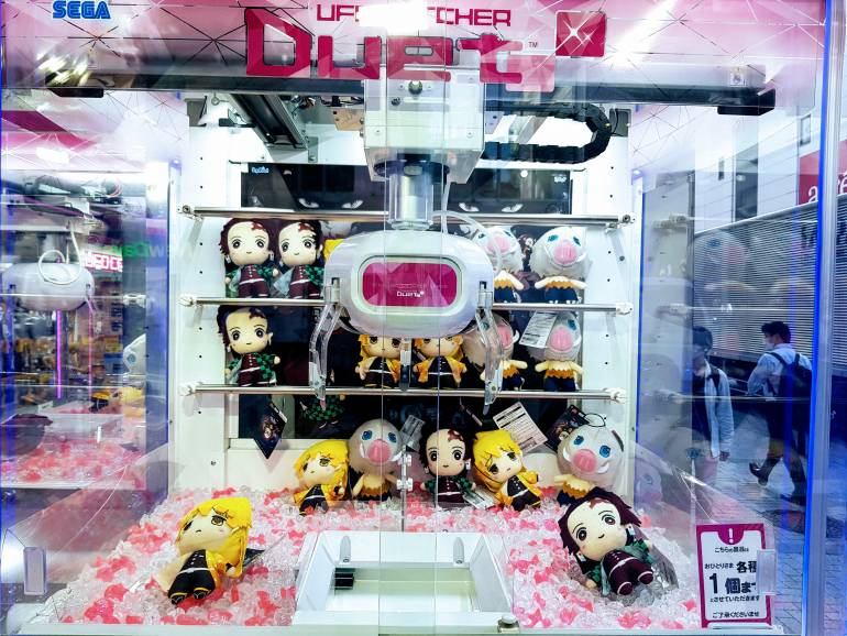 UFO catcher machine Akihabara