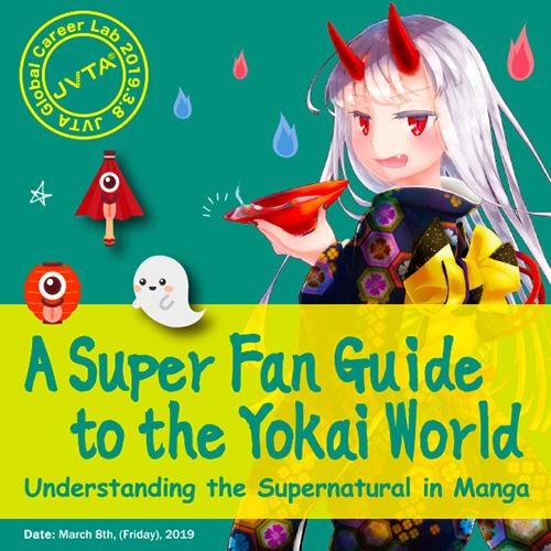 Yokai Guide