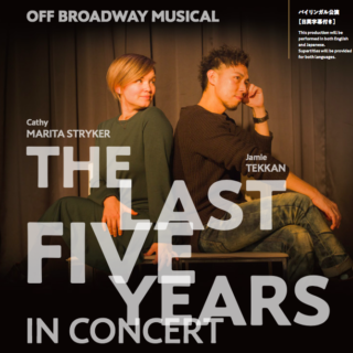 "Off-Broadway Musical: ""The Last Five Years"""