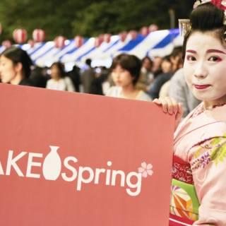 Sake Spring Shinagawa