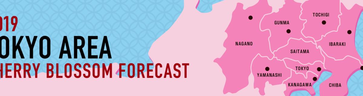 2019 Tokyo Cherry Blossom Forecast