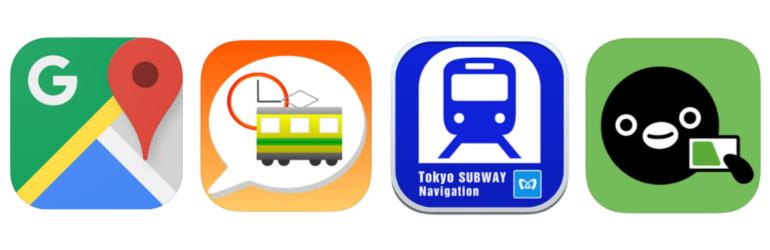 Train Apps
